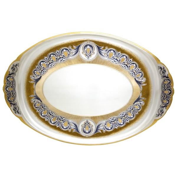 Tablett oval in 925 Sterling Silber & Vergoldung 0,5 Mikron L415 х B280 х H10 mm