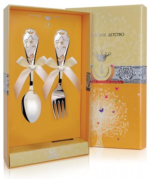 Kinderbesteck Set 925 Silber vergoldet Sterne Kindergabel & Kindergabel