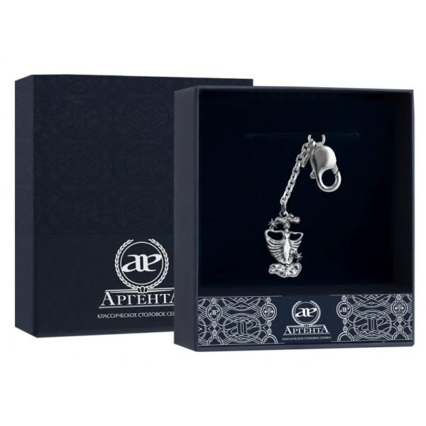 Schlüsselanhänger mit Sternzeichen Jungfrau aus Echtsilber