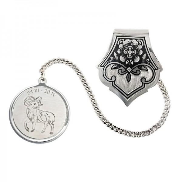 Edler Wasser-Erfrischer aus 925 Silber mit Sternzeichen Widder