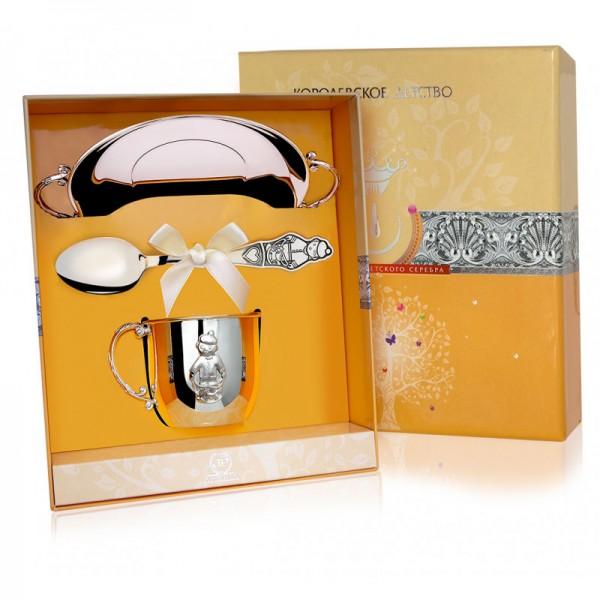 Geschenkset für Babys 925 Silber Junge in Geschenkverpackung
