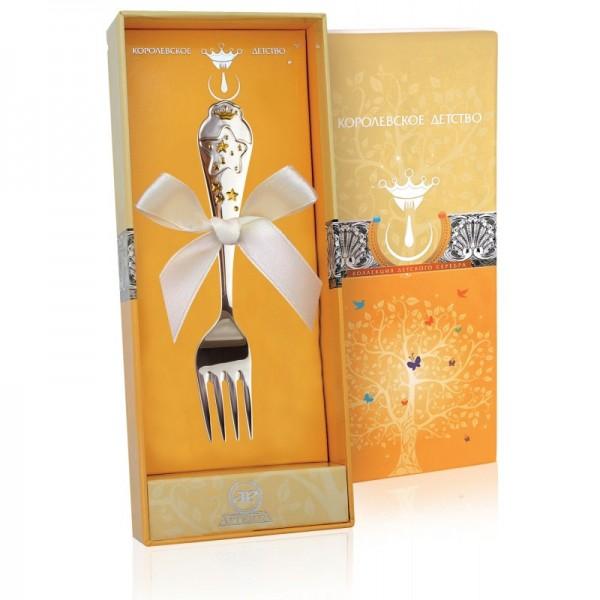 Kindergabel Sterne in 925 Sterling Silber vergoldet mit Geschenkverpackung