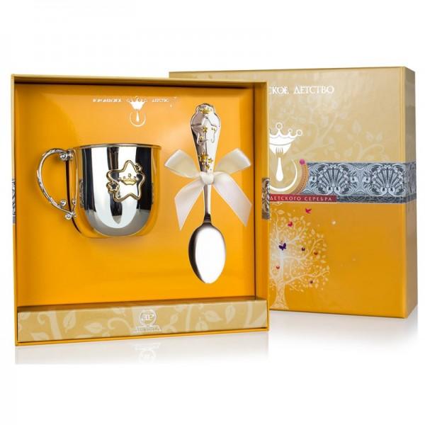 Becher & Löffel Set mit Sternen aus Sterlingsilber vergoldet