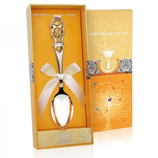 Kinderlöffel Gold-Mädchen aus 925 Silber vergoldet in Geschenkverpackung