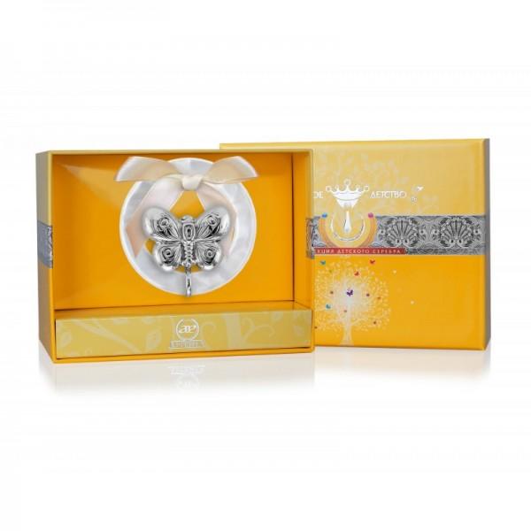 Babyrassel am Beißring in Sterling Silber Schmetterling in hochwertigen Geschenkverpackung