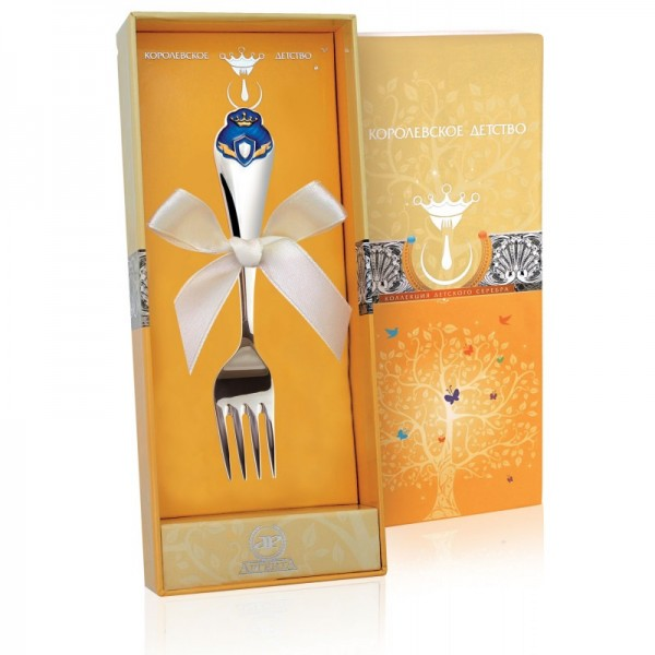 Kindergabel Prinz in Sterling Silber emailliert blau mit Geschenkverpackung